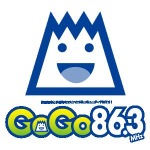 富士山GOGOエフエムイメージ