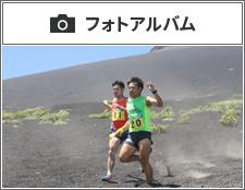 イベントアルバムの画像イメージ