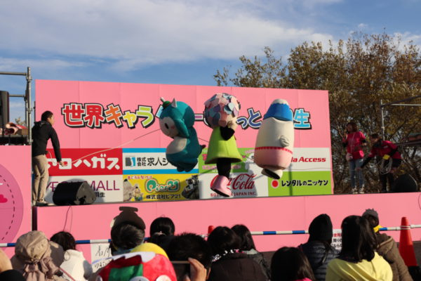 11/25ゆるキャラグランプリ