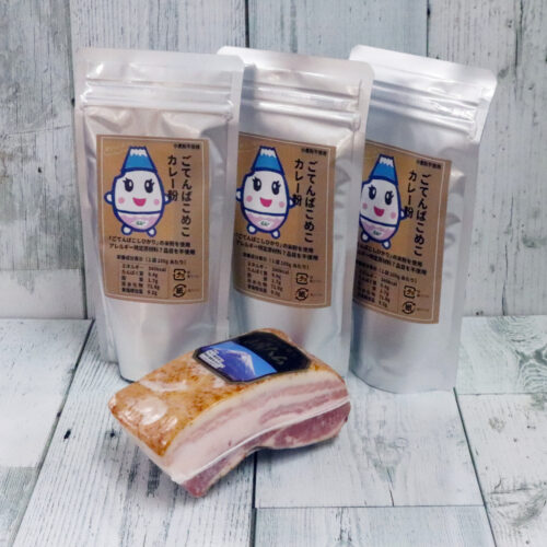 ごてんばこめこカレー粉と自慢のベーコンセットの返納品画像イメージ