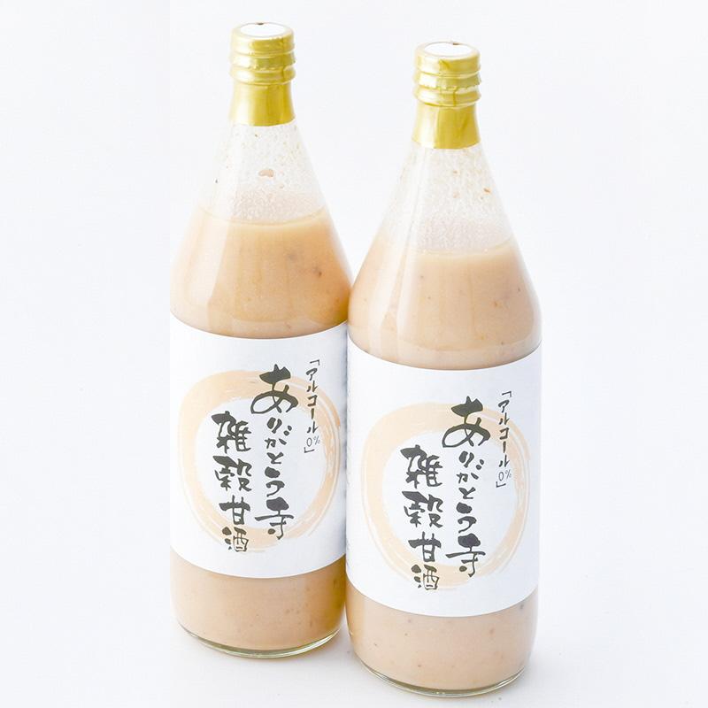 時之栖オリジナル12種類の雑穀甘酒 2本セットの返納品画像イメージ