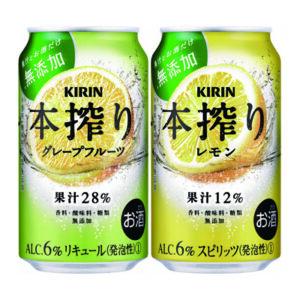 キリン本搾り 飲み比べセット 350ml×24本(2種×12本)の画像イメージ