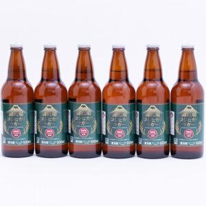 御殿場高原ビール コシヒカリラガー500ml瓶 6本セットの画像イメージ