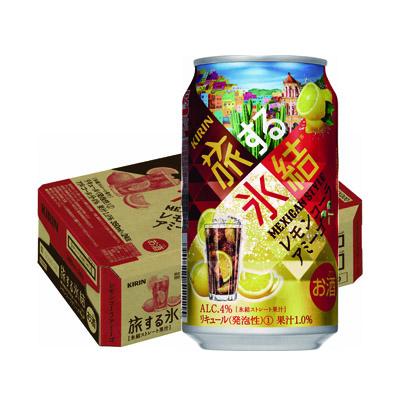 キリン旅する氷結 レモンコーラアミーゴ 350ml×24本(1ケース)の返納品画像イメージ