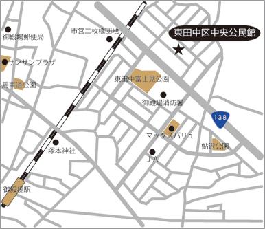 第6投票所 東田中区中央公民館