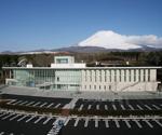 富士山交流センター