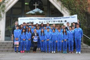 台湾サッカー女子代表
