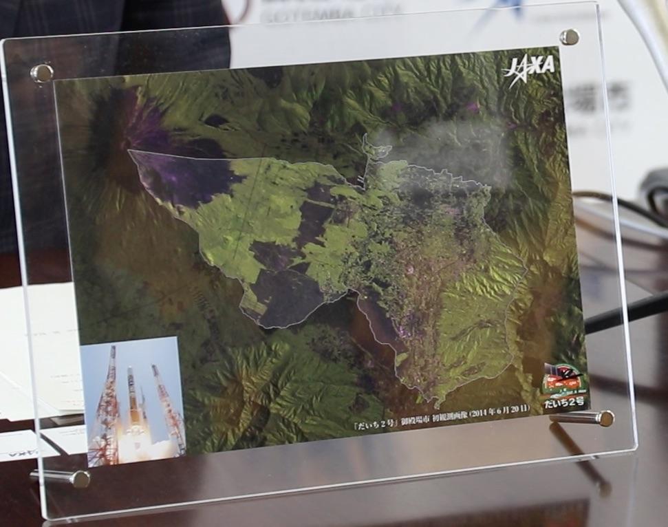 「だいち2号」御殿場市初観測画像