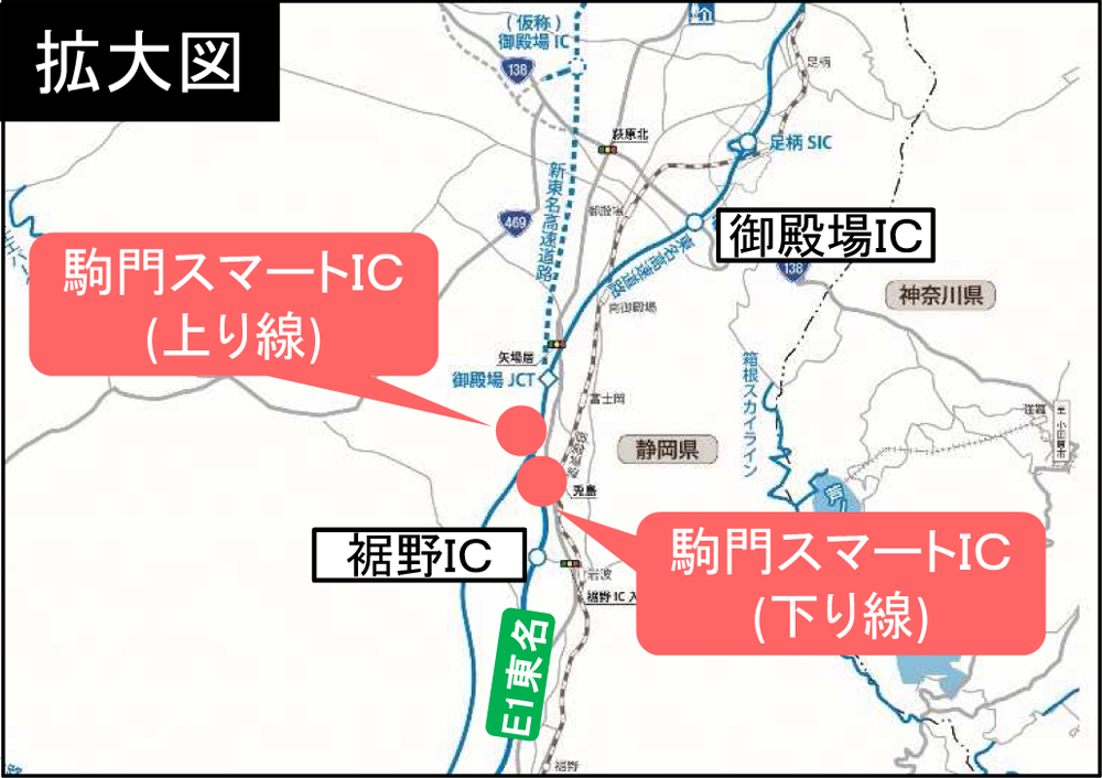 駒門IC拡大図