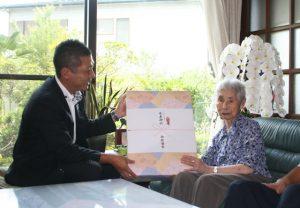 9月3日 百歳以上の長寿者宅 市長訪問<br>2013.09.03 掲載