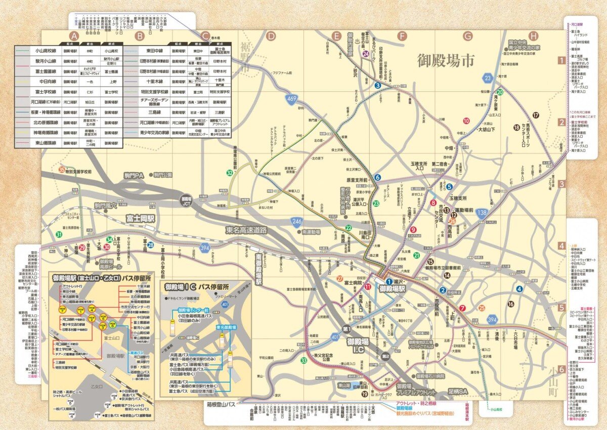 地域公共交通マップが新しくなりました