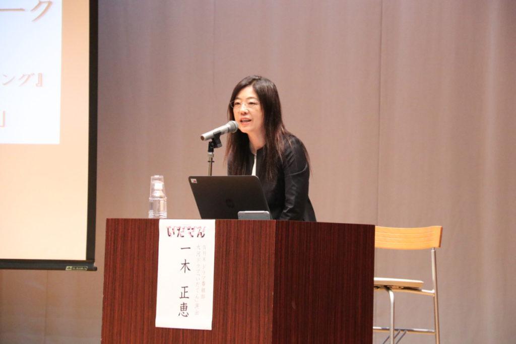 NHK大河ドラマ「いだてん」パブリックビューイング&ディレクタートーク in 静岡県御殿場市を開催