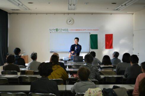 イタリアと御殿場をつなぐ!『GIA国際理解講座イタリア編』開催のお知らせ