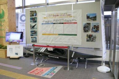 東京オリンピックで使用される御殿場の会社が作ったカヤック展示中!
