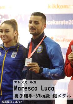 御西高卒 佐合選手がオリンピック選考ランキング1位返り咲き!