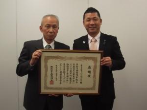 山村社長と若林市長